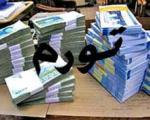 دولت برای مهار تورم، رکود را افزایش داد