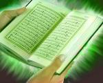 این آیات قرآن هفتاد هزار بدی را از نامه عمل انسان دور کند