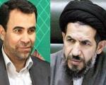 غیبت احمدی نژاد در جلسه ارائه لایحه بودجه  و تذکرات نمایندگان
