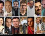 دستاوردهای علمی ایرانی ها در سال گذشته