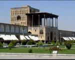 عجایب معماری ایران؛ کاخ عالی قاپو