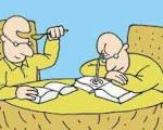 روانتان را با مطالعه آرام كنید
