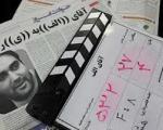 نمایش اولین فیلم سه بعدی تاریخ سینمای ایران