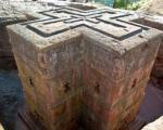 کلیسای غیر عادی سنت جورج در اتیوپی