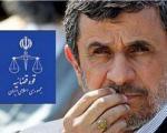 ۱۴ مقام دولت احمدی نژاد در زندان هستند