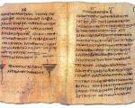 فروش پاپیروس باستانی به قیمت فقط 99 دلار! + تصویر