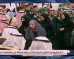 بیعت بیسابقه زنان با شاه سعودی / عکس