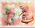 شعر زیبا عید غدیر خم (3)