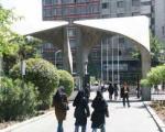 جزئیات پذیرش دانشجویان پولی در دانشگاه ها