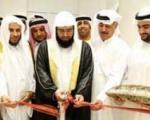 بلندترین مسجد جهان افتتاح شد +عکس