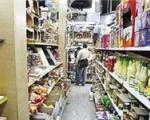 کاهش قیمت چهار گروه کالایی/ لبنیات همچنان در صدر افزایش قیمتها