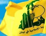 پیام حزبالله به اسرائیل از طریق یونیفل: این تلافی برای حمله سوریه کافی بود