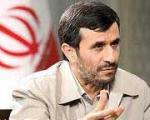 دلیل احمدی نژاد برای« دو بچه کافی نیست»