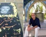 تشریح علت مرگ ستار بهشتی