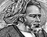 زندگینامه حکیم عمر خیام