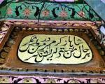 نماد زبان فارسی در کشمیر +عکس