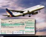 حداکثر افزایش نرخ بلیت هواپیما اعلام شد