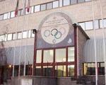 نشست هیات اجرایی کمیته المپیک با حضور عباسی برگزار شد/ اختیار تام به افشارزاده