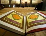 نمایشگاه علوم قرآنی و نرم افزار کتابخانه های...