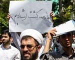 هشدار به انصار حزب الله