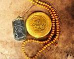 نماز امام حسین(ع)