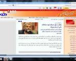 یادداشت روز:مدیران دائم الحضور در فوتبال فارس!