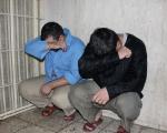 «پسران بد» دستگیر شدند/ از ربودن دختران تا تیراندازی به سمت کارآگاهان پلیس+تصاویر