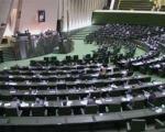 بحثهای پرچالش نمایندگان بر سر استیضاح رئیسجمهور و ارجاع تخلفاتش به قوه قضاییه