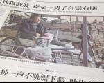 مرد فقیر چینی پای خود را با اره قطع کرد
