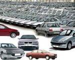 بررسی دوباره قیمت پایه خودرو/قیمت خودرو منطقی است؟