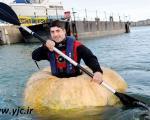 کدوحلوایی که قایق شد! +عکس