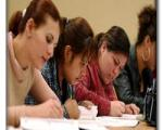 چگونه بايد براي كنكور درس بخوانيم ؟