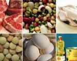 گزارش تازه بانک مرکزی از تورم در موادغذایی