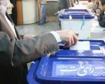 هجوم گسترده کاندیداها برای ثبت نام در ساعات اولیه