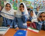 آخرین وضعیت  تعطیلی مدارس در روزهای پنجشنبه در سال آینده