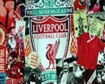 موافقت دادگاه انگلیس با فروش باشگاه لیورپول