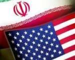 ایران و آمریکا وارد مذاکرات محرمانه شوند!