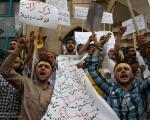 عکس: تجمع اعتراضی به روند مذاکرات