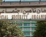 جنجال در ساختمان خیابان آزادی ؛ اوراق گمشده کجاست؟