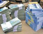 بورسیها بیش از 97 هزار میلیارد ریال درآمد واقعی تقسیم كردند