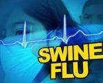 آنفولانزای h1n1 (خوکی)