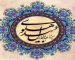 اشعار زیبای بیدل دهلوی