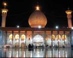 امامزاده سید امیر احمد ( شاه چراغ )
