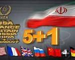 جزئیاتی از ماراتن 15 ساعته کارشناسان ایران و ۱+۵ در استانبول