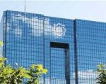 هشدار بانک مرکزی به موسسات متخلف