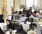 هشدار درباره رونق دورههای آموزشی کارمندان