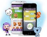 قاچاقچی های مدرن در وایبر و تلگرام