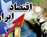 رانتهای خاص اقتصادی در ایران