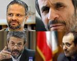 قطار 4 مرد دولت دهم به دانشگاه رسید/ برنامه کلاسی وزرای احمدی نژاد در دانشگاه