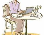 خطرات نشستن طولانی مدت جلوی لپ تاپ